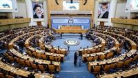 32. Uluslararası İslami Vahdet Konferansı çalışmalarına başladı