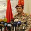Yemen'de 3.000'den fazla Suudi işbirlikçisi öldürüldü ve yaralandı
