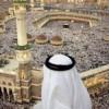 Suudi rejimi ırkçı İsrail'le koordine içinde 3 milyondan fazla Filistinli'ye hac ve umre yasağı getirdi