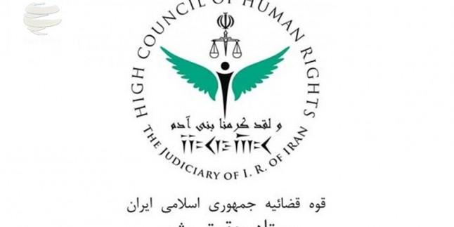 İran İnsan Hakları Kurumu: Batılı ve Siyonistler kendi tekelci siyasetlerine son versinler