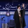 Seyyid İmam Ali Hamanei: İran halkı, ABD'yi tarihi hezimete uğratacak