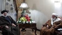 Şeyh 'İsa Kasım' Bahreyn halkının haklarının ihyasının bayraktarı