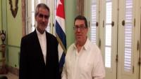 Küba Dışişleri Bakanı: Emperyalizm, İran ve Küba'nın inkılabçı halkları karşısında yenilgiye uğradı