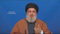 Nasrullah: İran İslam inkılabı dünya emperyalizmi karşısında güçlü bir şekilde durmuştur