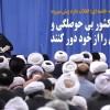 İmam Hamanei: İslam İnkılabı ilerleme yolunda hareket edecek