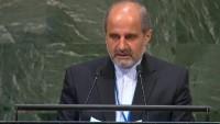 İran'ın BM Büyükelçisi: Venezuela'daki Amerikan darbesinin amacı petrole sulta kurmaktır