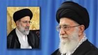 Hüccetül'İslam Reisi, İran yargı erki başkanlığına atandı
