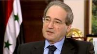 Suriye: İran İslam inkılabı tehditlere rağmen ayakta