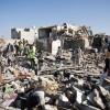 Suudi koalisyonun Yemen'e saldırılarında 16 bin insan öldü