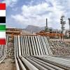 Irak elektrik bakanlığı: İran'dan doğalgaz alımını sürdüreceğiz