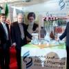 İran'ın kanser ve diyabetle ilgili 4 ilacı görücüye çıktı