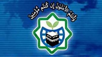 Dünya İslami Uyanış Kurultayı siyonist İsrail'in cinayetlerini kınadı