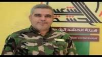 Haşd Şabi Musul ve Tel Afer'e girmeyecek