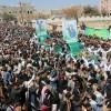 Foto: Yemen Halkı Şehitlerini Uğurladı