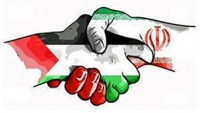 İran: Kudüs'ü Filistin'in Ebedi Başkenti Olarak Tanıyoruz