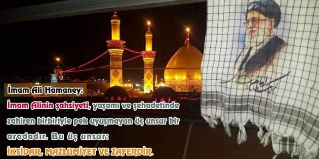 Tasarım: İmam Ali'nin Şahsiyeti…