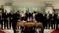 Filistinli tüm grupların katılımıyla İkinci Tur Uzlaşı Görüşmeleri Kahire'de Başladı 