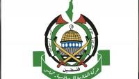 Hamas: Patlama İsrail saldırısı