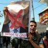 Hamas: Gazze'ye Baskı Siyonist İşgalcinin Yüzüne Patlayacak