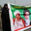 Foto: Nijerya Halkından Şeyh Zakzaki'ye Destek Yürüyüşü