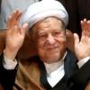 Taklid Mercii alimlerden Ayetullah Rafsancani'ye övgü