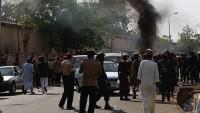 Nijerya'da iki eyalette silahlı saldırı: 13 kişi hayatını kaybetti