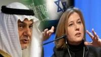 İsrail: İran'a karşı, Arabistan ile işbirliği yapmamız gerekiyor