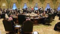 İslam İşbirliği Teşkilatı ve Körfez İşbirliği Konseyi'nden ABD'ye Destek
