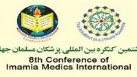 Dünya Müslüman Doktorlar Konferansı Tahran oturumu programları başladı