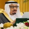 Bruce Riedel: 2016 Arabistan için başarısızlıklarla dolu bir yıl oldu