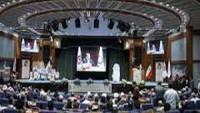 İslami Radyo ve Televizyonlar Birliği Toplantısı sona erdi