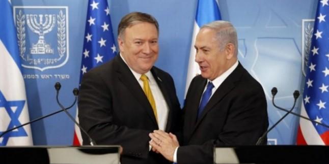 ABD dışişleri bakanı: İsrail'i desteklemeye devam edeceğiz
