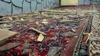 Afganistan'da Cuma Namazı Kılan Cemaate Terör Saldırısı Düzenlendi