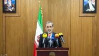 İran: Doğu Kudüs değil bütün Kudüs Filistinlilere ait