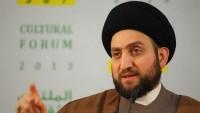 Seyyid Ammar Hekim'den Irak, İran, Türkiye, Suudi Arabistan Ve Mısır Arasında Bölgesel Diyalog Çağrısı