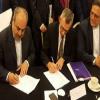 İran Merkez Bankası İle İtalyan Saçe sigorta şirketi arasında 6 milyar Euro değerinde anlaşma