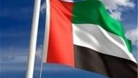 Birleşik Arap Emirlikleri Yemen Ensarullah Hareketine Destek Veren 3 Vatandaşını Hapse Mahkum Etti