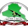 Irak Asaib-i Ehli Hak Hareketi'nden ABD'ye Sert Tepki