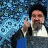 Ayetullah Hatemi: İmam Humeyni (ra) İsrail'in genişleme planını durdurdu