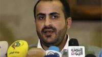 Suud Rejimi Yemen'e Saldırma Gücünü BMGK'den Alıyor