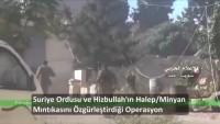 Video: Suriye Ordusu ve Hizbullah'ın Minyan kasabasını kurtardığı operasyon