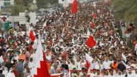 """Bahreyn halkından """"Şeyh Mahmud El Ali""""ye destek gösterisi"""