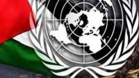 Amerika'nın Kudüs kararı BMGK'ye taşındı