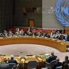 Geleceklerinden Korkan Üç ülke BM Güvenlik Konseyi'ni acil toplantıya çağırdı