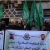 Hamas Tel Aviv Kahramanı İçin Gazze'de Taziye Çadırı Kurdu
