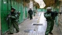 Siyonist İşgal Güçleri Beyt Ummer Beldesinde Birçok İşyerine Baskın Düzenledi