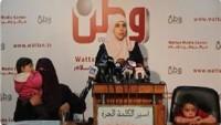 60 Gündür Açlık Grevini Sürdüren Gazeteci El-Gig'in Durumu Kritik