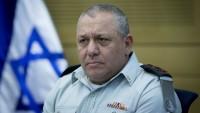 Siyonist İsrail Genel Kurmay Başkanı Gadi Eizenkot: Gazze'de Savaşın Sürdürülmesinden Yanayız