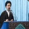 Tahran Cuma Hatibi Ebu Turabi Ferd: Trump İran'ın 40 Yıllık Direniş Tarihini Okusun