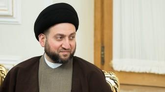 Seyyid Ammar Hekim: Irak başkalarına karşı saldırı için bir üs olmayacak